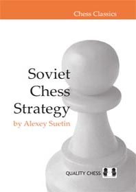 Soviet Chess Strategy by Alexey Suetin SS-image-2013-02-18-5122185a5c92e